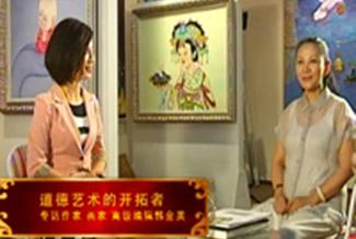 央视网采访韩老师上(2015)