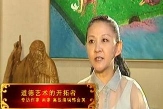 央视网采访韩老师下(2015)