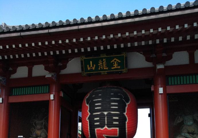 日本浅草寺一游