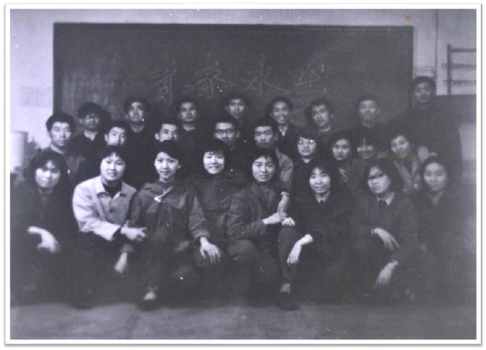 20190915-老师旧照2.jpg
