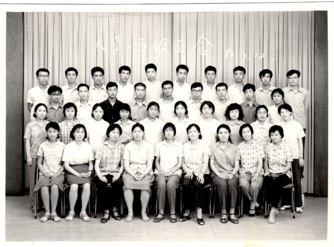 20190915-老师旧照1.jpg